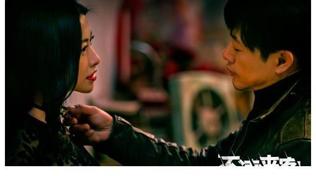 《不速来客》电影百度云网盘(HD1080p)高清国语