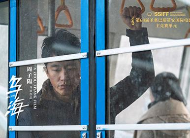 【乌海】电影百度云资源「HD1080p高清中字」