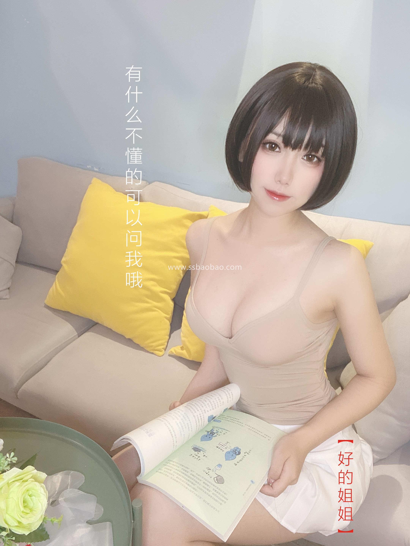 芋圆侑子 邻家姐姐 (3)