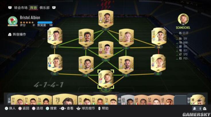 FIFA 22 (1)