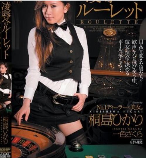 桐嶋莉乃 (4)