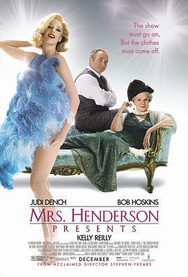 亨德遜夫人敬獻