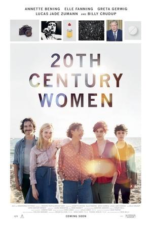 二十世紀女人