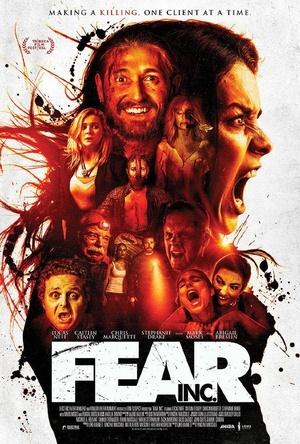 恐懼有限公司