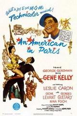 一個美國人在巴黎
