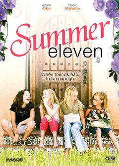 十一歲的夏天