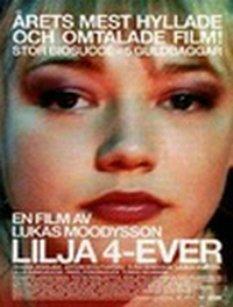 永远的莉莉亚