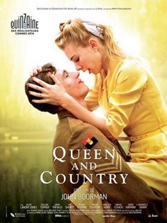 女王與國家