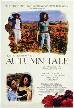 秋天的故事
