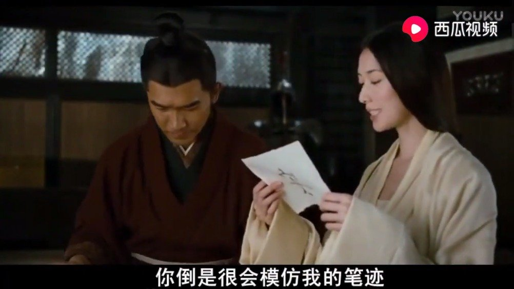 《赤壁》林志玲梁朝伟