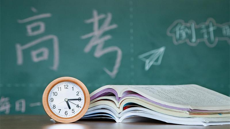 专家建议高考将外语改为选考:浪费大量时间和精力 效果却不佳