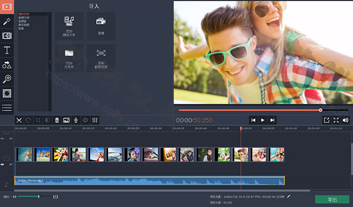 Movavi Video Editor v20.0.1 视频编辑软件已授权中文绿色版