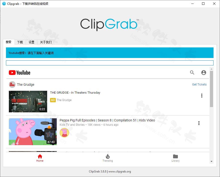 ClipGrabPortable_3.8.8 中文绿色便携版