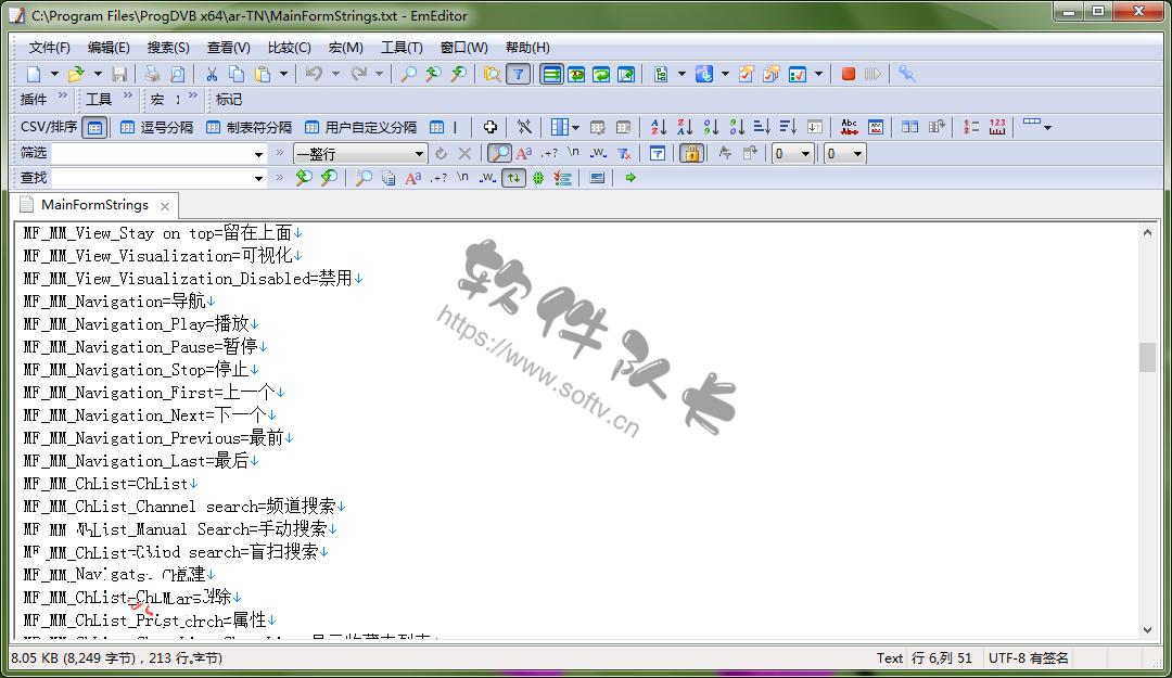 文本代码编辑 Emurasoft EmEditor Pro v19.6.0 中文正式版+绿色版【Win软件】