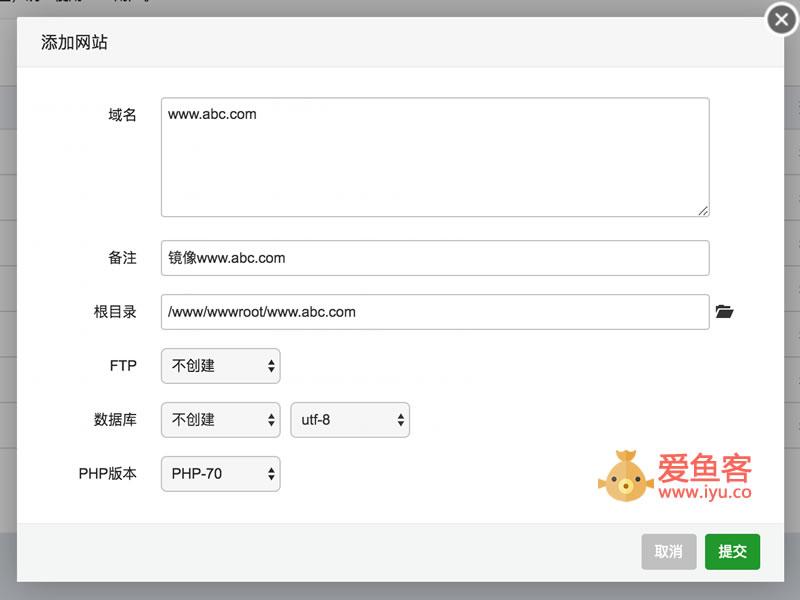 反向代理镜像设置:镜像服务器添加站点