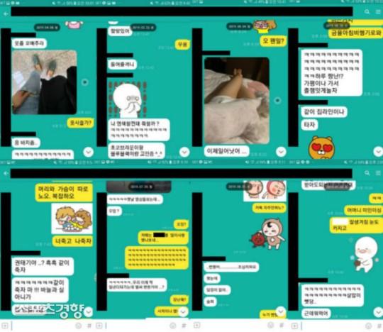 韩国女团成员转型当网红女主播,男网友爆料她私联还骗钱骗感情插图(6)