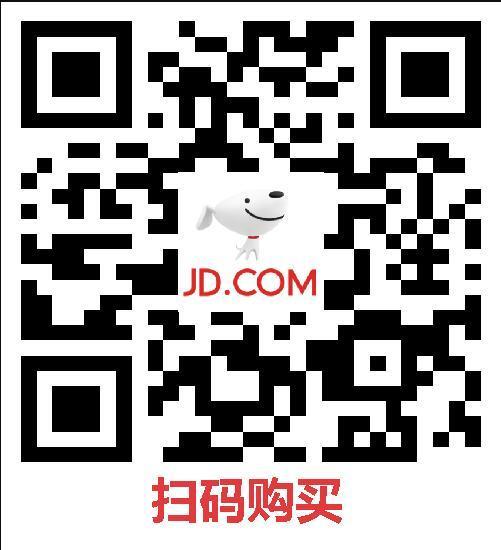 【京东JOY联名款】喜宾 32GB TF(MicroSD)存储卡 限时秒杀21.9元插图1