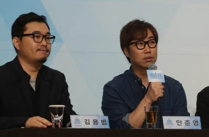 《Produce 101》系列造假案今天终审,制作人安俊英将被判刑3年并罚款3600万韩元插图3