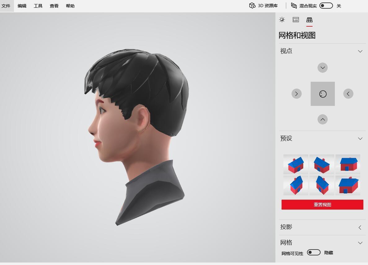 【趣味网站】Ready Player Me— 制作个人专属3D头像插图(11)