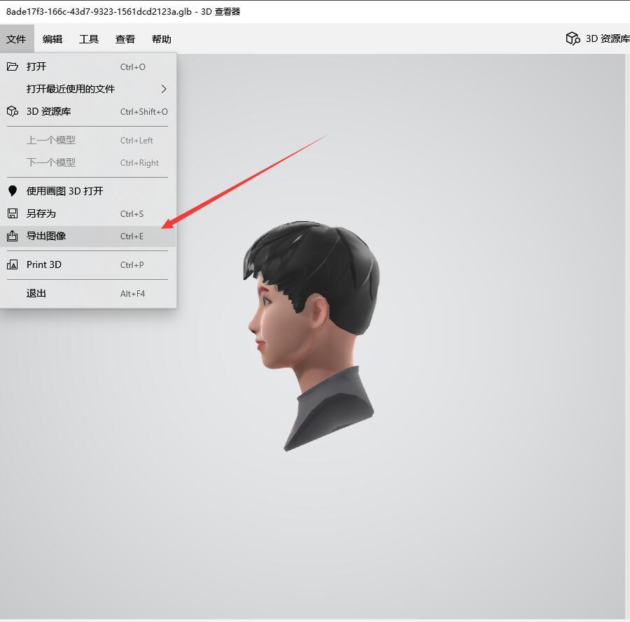 【趣味网站】Ready Player Me— 制作个人专属3D头像插图(12)