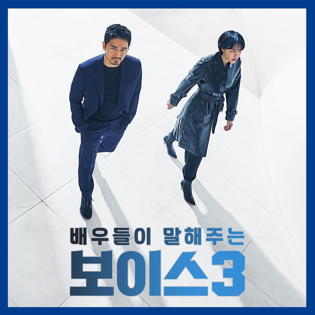 暑假有剧看!2019上半年最值得推荐的韩剧TOP5,你看了几部呢?插图6