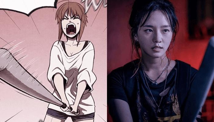 韩剧《甜蜜家园》女版F4!这4位女演员引热议,不仅有颜值还有演技!插图7