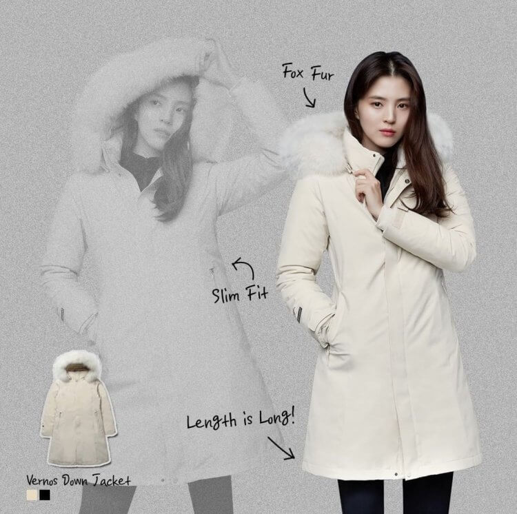 寒冬新时尚!跟着韩国女星学习羽绒服穿搭,一起来做冬日女神!插图6