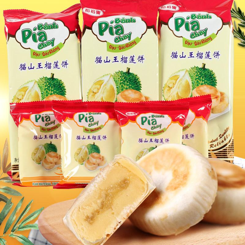 越南进口特产猫山王榴莲饼 榴莲有哪些功效作用