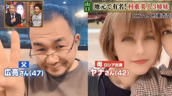 日本高校武士道士郎3女兒超高顏值驚呆網友:媽媽基因太強!