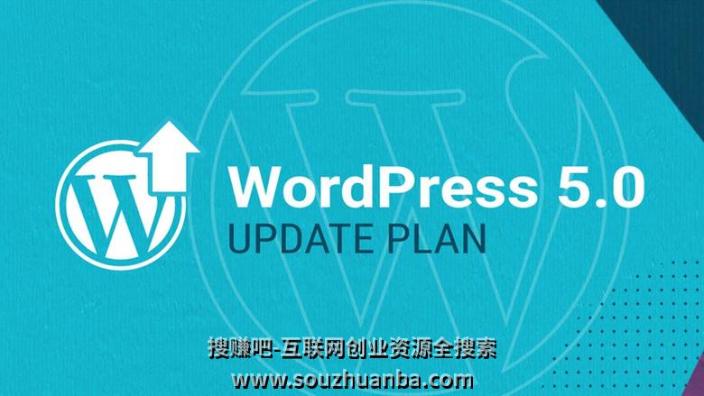 解决wordpress无法更新的方法