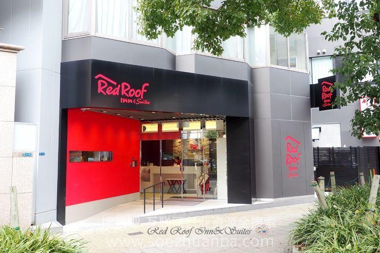 红屋顶之丘套房住宅Red Roof Inn大阪难波住宿推荐,近日本桥站的平价商务饭店