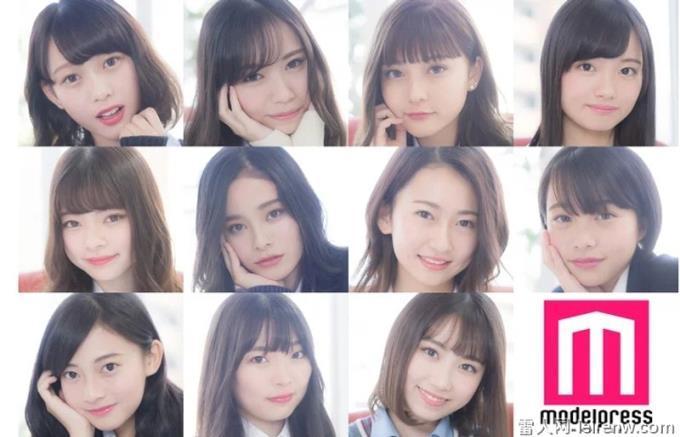 2020日本「最可爱女子高中生」大赛决选 11 人出炉,女孩正到神似ξ台湾美女周子瑜?