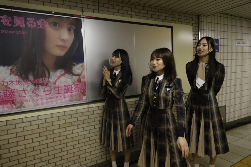 图片[3]-乃木坂46『46分TV』前往乃木坂车站宣传宣布全新专辑及宣传企划-itotii