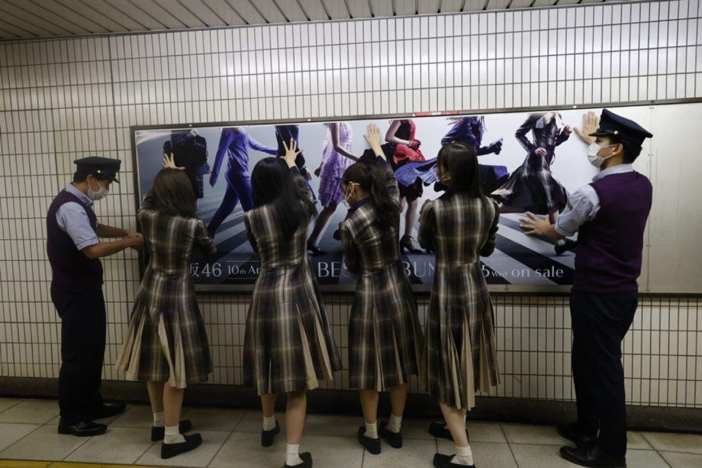 图片[4]-乃木坂46『46分TV』前往乃木坂车站宣传宣布全新专辑及宣传企划-itotii