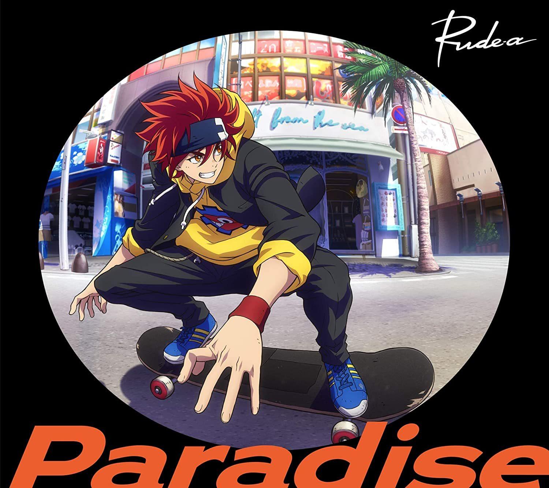 无限滑板OP片头曲「Paradise」下载 Rude-α 动漫音乐