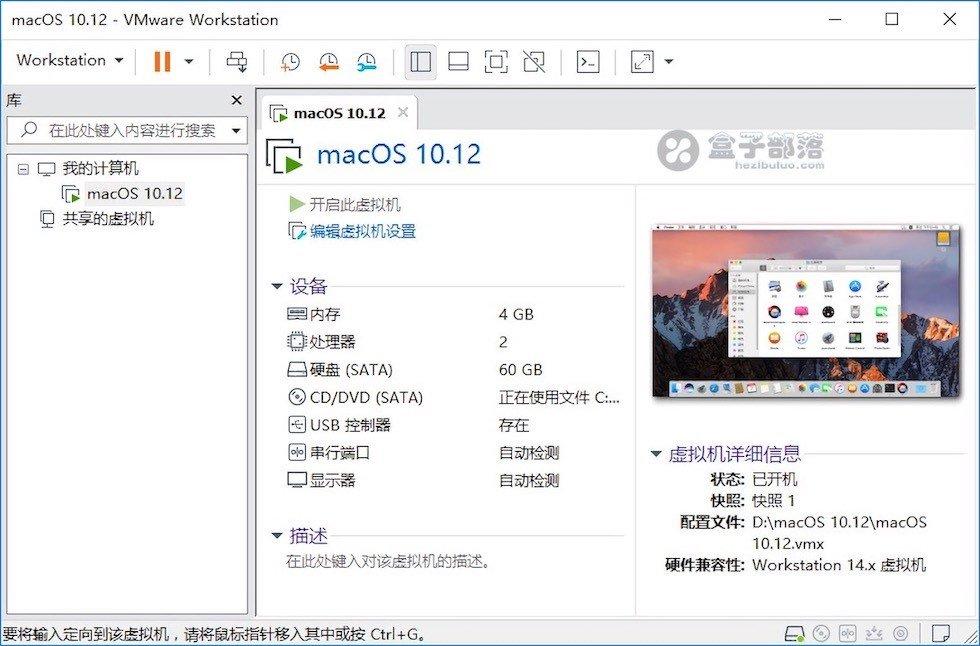 VMware Workstation Pro 15 - Linux 平台最强虚拟机软件及永久激活密钥