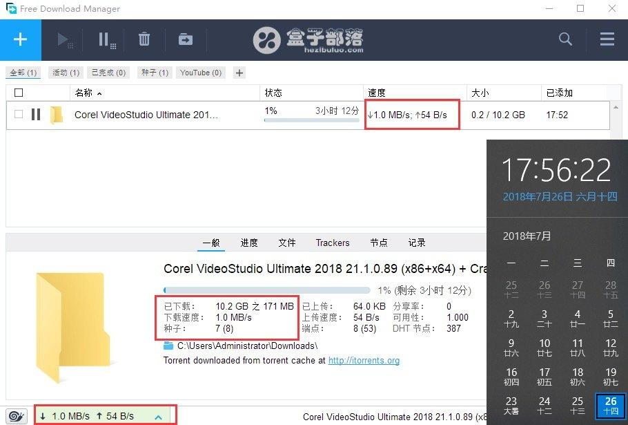 Free Download Manager (FDM) 5.1.37 多功能下载器客户端