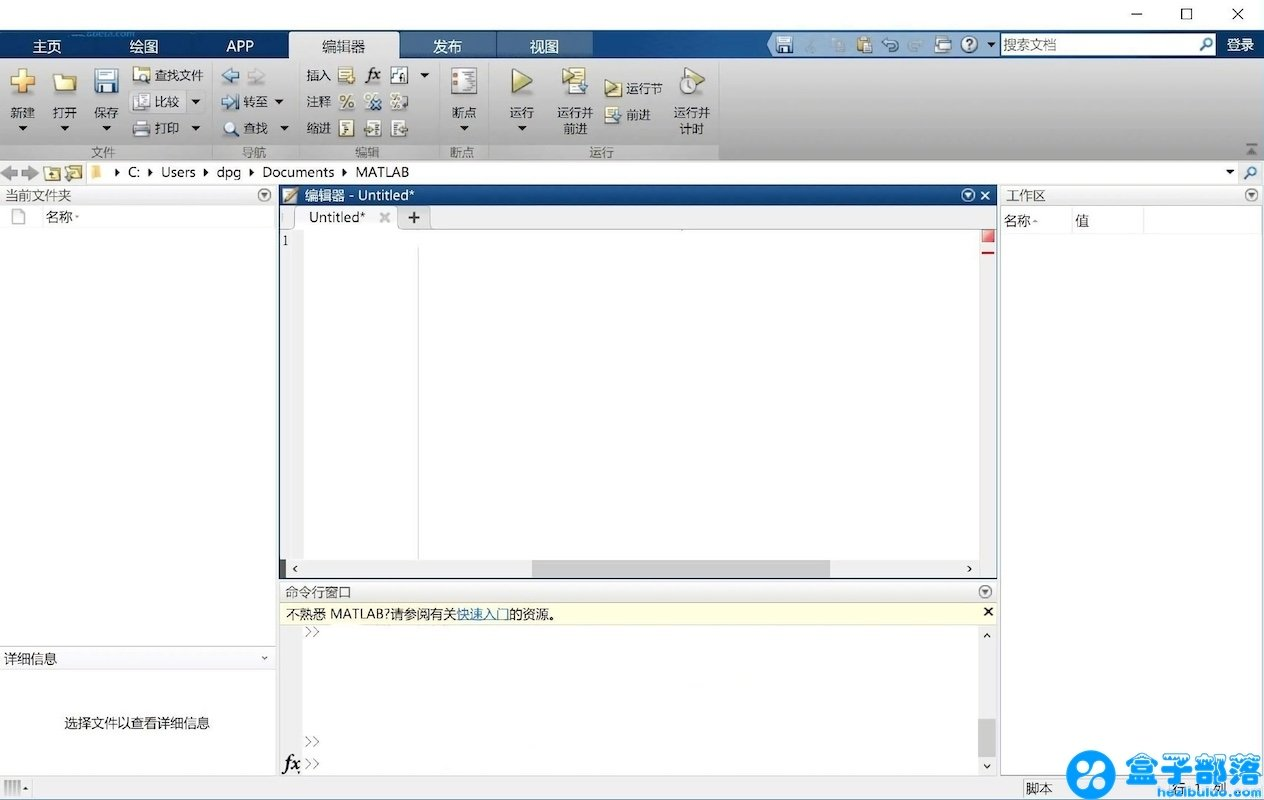 MathWorks MATLAB R2019a for Windows 矩阵实验室中文特别版