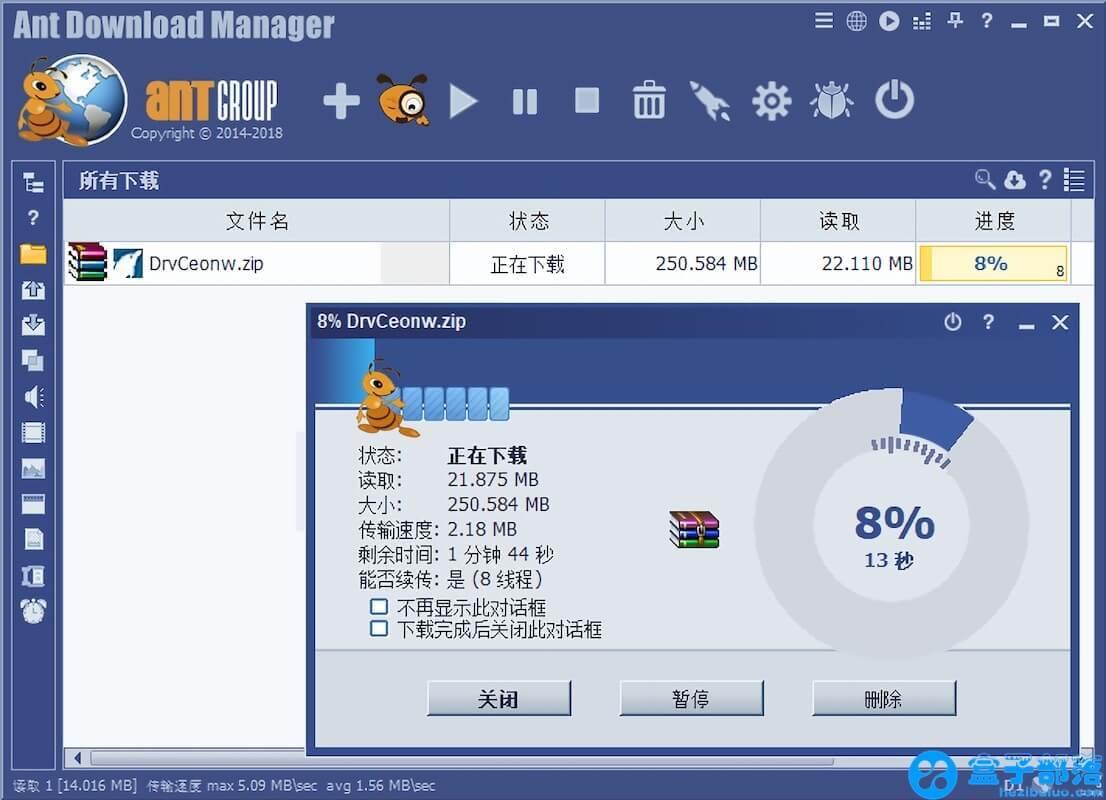 Ant Download Manager Pro v1.14.0 简单快速的文件下载工具