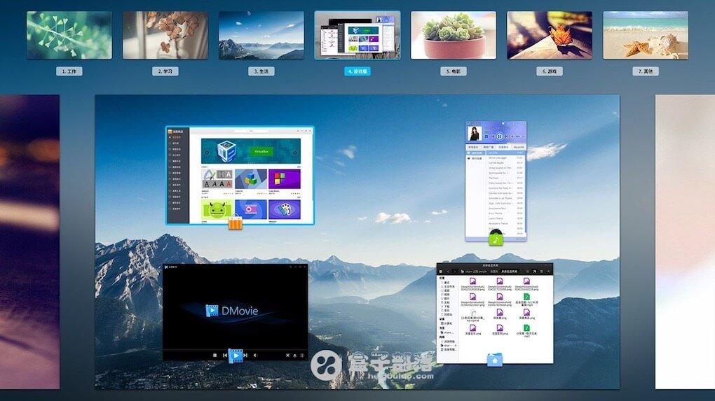 深度 Deepin 15.10.1 - 适合国人学习使用的的国产精美 Linux 系统