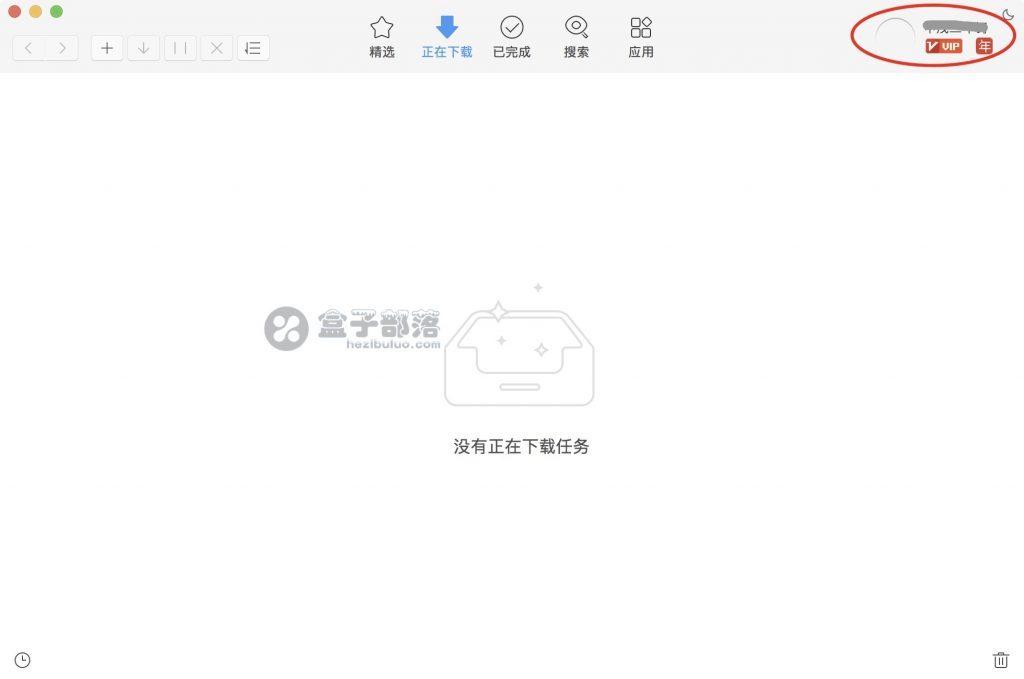 迅雷 v8.8.8 版 for Mac 永久会员版,免费使用会员离线加速功能(已失效)
