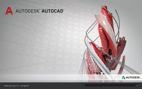 Autodesk AutoCAD 2019 官方免费中文版及破解注册机