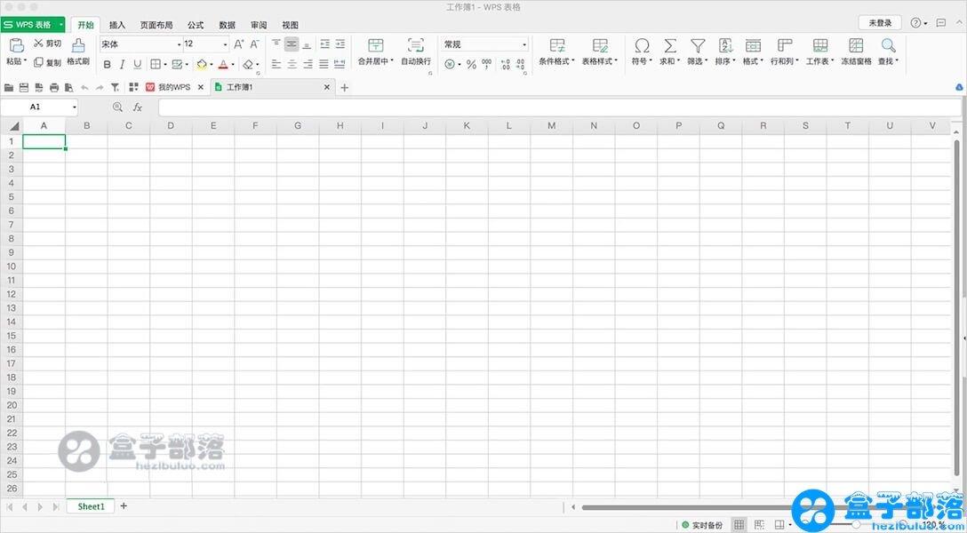 最新Alpha版 WPS for Mac 办公软件 - 可替代微软 Office 的免费正版办公工具