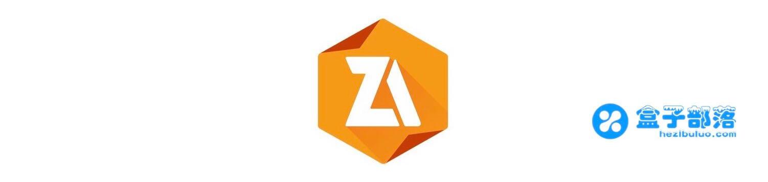 ZArchiver Pro v0.9.2.9 解压缩神器直装付费中文安卓版