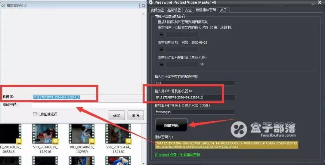 一款简单易用、小巧的视频加密软件,单文件绿色版,只有2MB不到