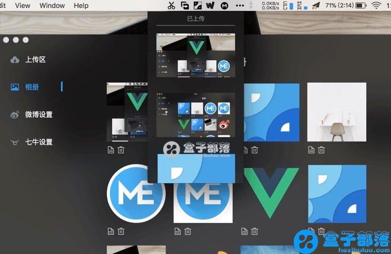 跨平台图床应用 PicGo - 免费开源的图片上传与管理工具