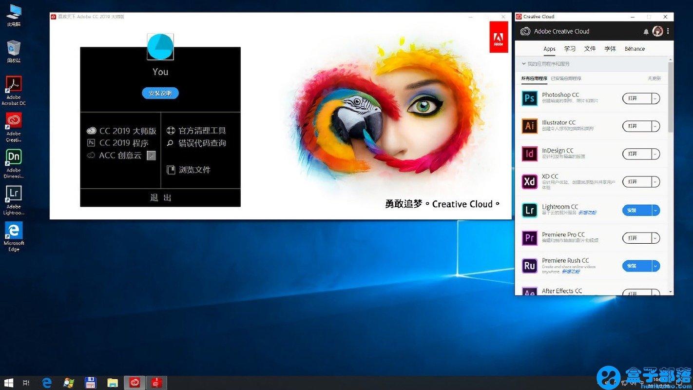Adobe CC 2019 v9.10.9 嬴政天下全家桶大师版安装包