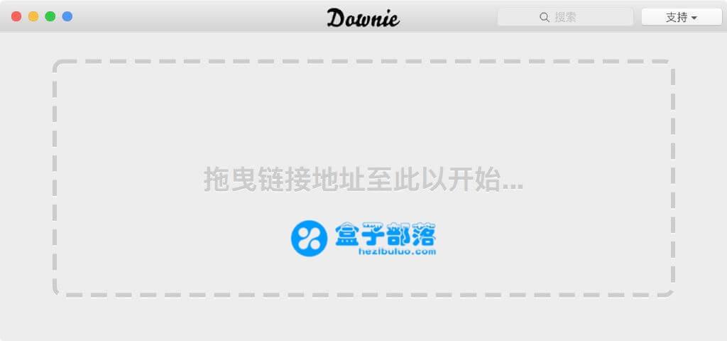 Downie v3.5.1 一个简单易用的视频下载工具