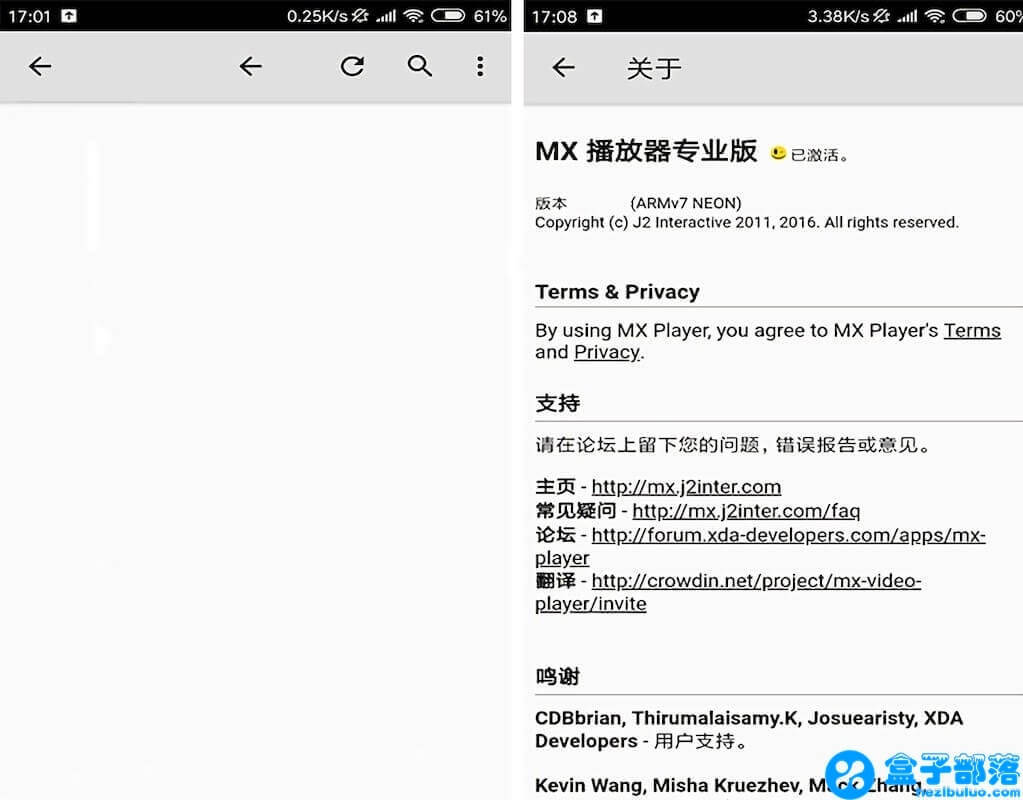MX Player Pro v1.13.1 安卓视频播放利器中文专业版