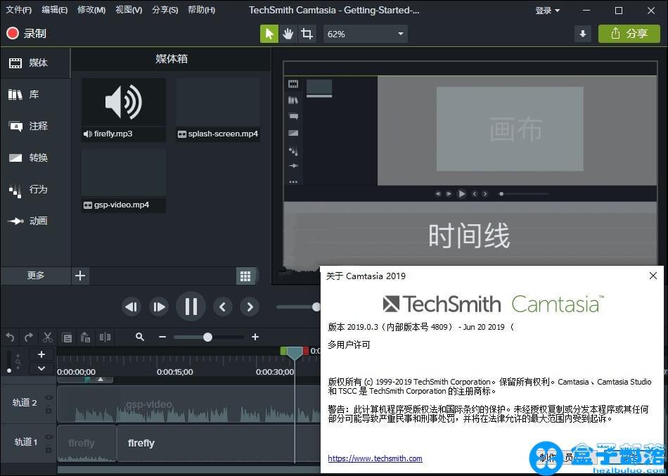 Camtasia 2019.0.4 强大的屏幕录像和编辑软件